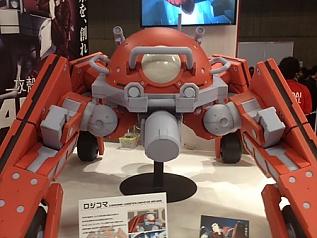 アニメコンテンツエキスポのロジコマ展示, logikoma.jpg