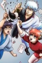 銀魂 DVD-BOX 第1-3期 第1-265話+劇場版 完全版