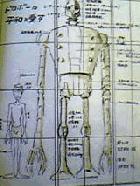 新ルパン三世における宮崎ルパン幻の作品「空飛ぶ銭湯」についての考察