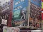 綾波レイの巨大看板
